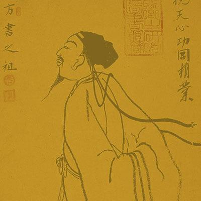Zhang Zhong Jing painting