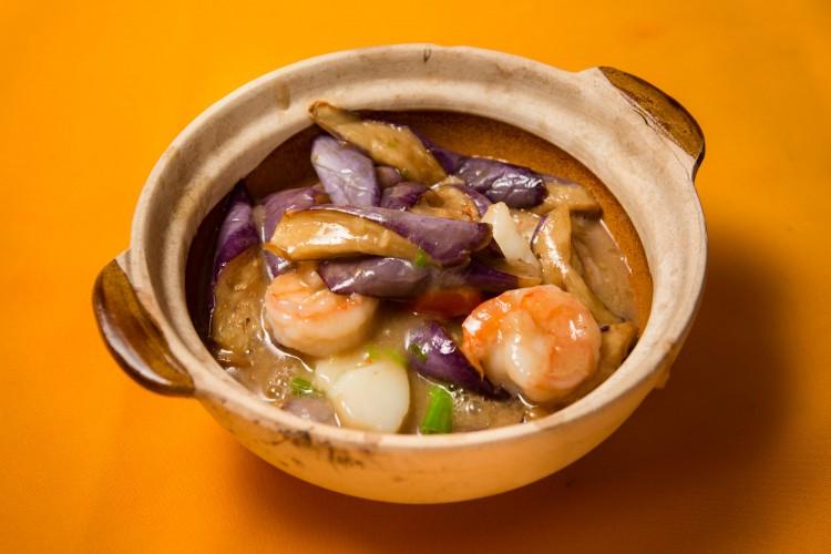 Eggplant seafood clay pot